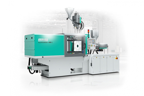 2020 Purchase ARBURG injection molding machines.