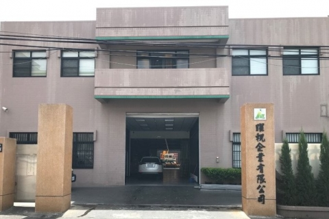 2013.8 The company expanded and moved to Heshun Industrial Zone.